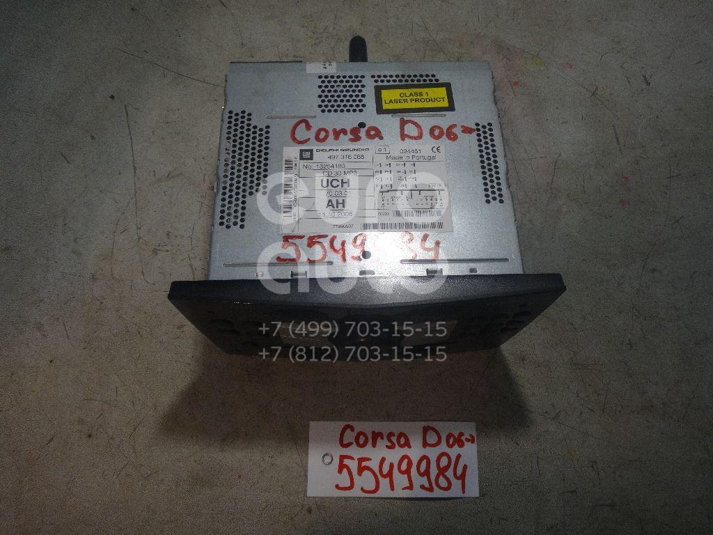 Магнитола для Opel Corsa D 2006-2015 - Фото №1