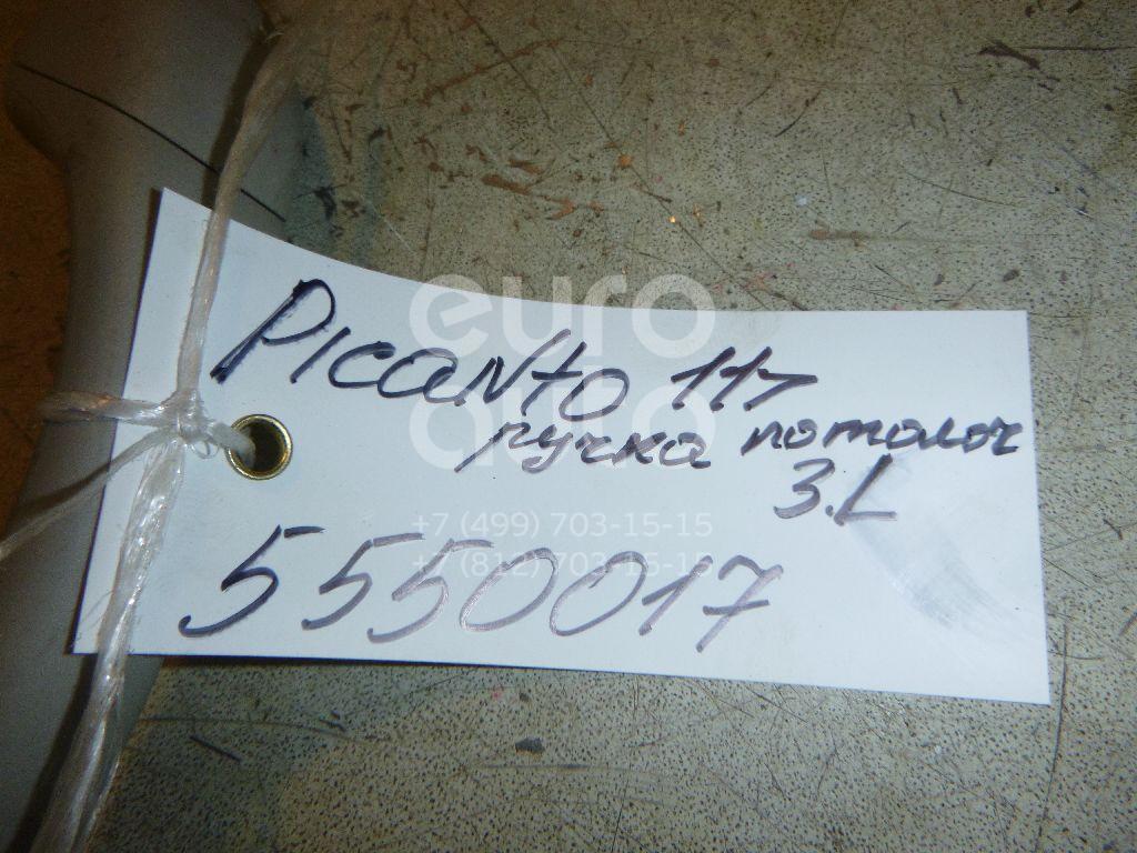 Ручка внутренняя потолочная для Kia Picanto 2011> - Фото №1
