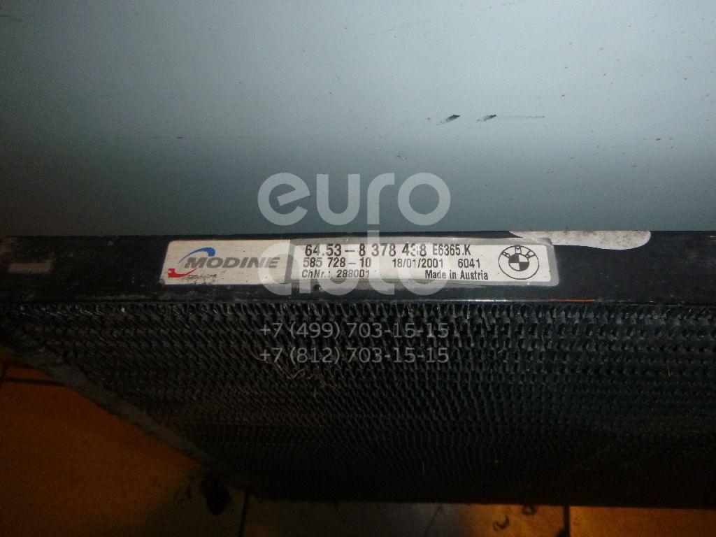 Радиатор кондиционера (конденсер) для BMW 5-серия E39 1995-2003;Z8 E52 2000-2003 - Фото №1