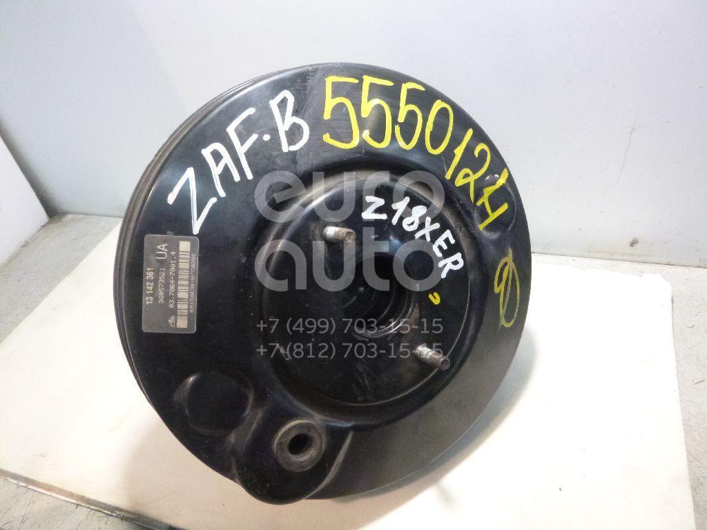 Усилитель тормозов вакуумный для Opel Zafira B 2005-2012 - Фото №1