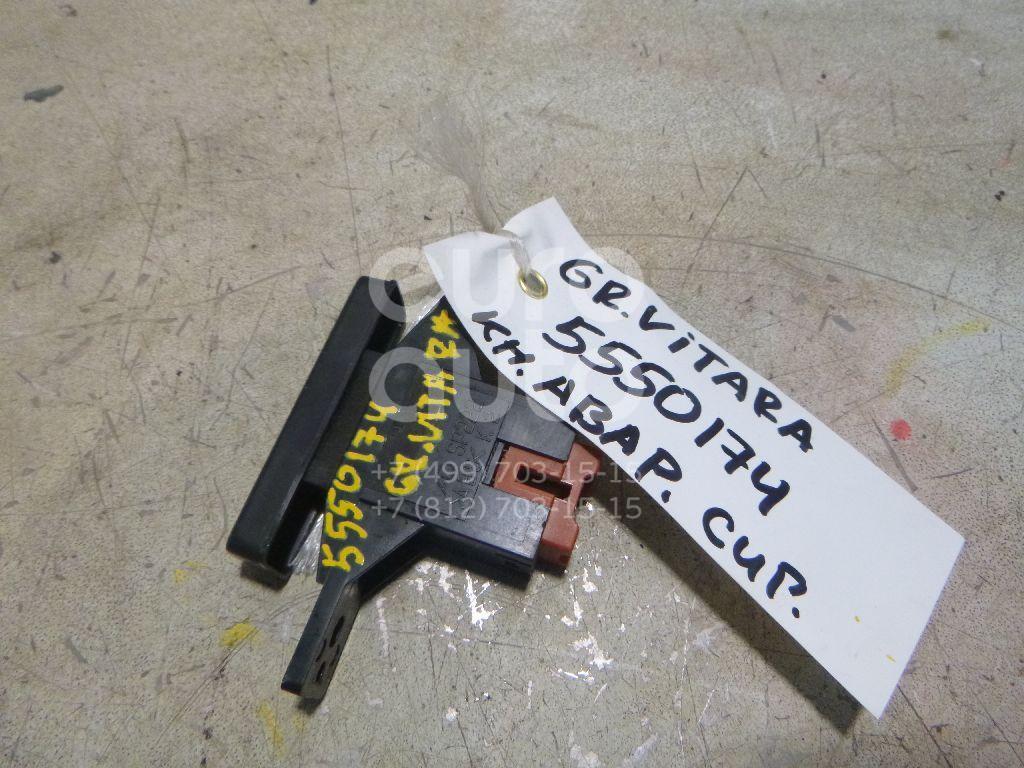 Кнопка аварийной сигнализации для Suzuki Grand Vitara 2006> - Фото №1