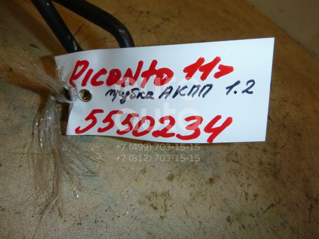 Трубка системы охлаждения АКПП для Kia Picanto 2011> - Фото №1