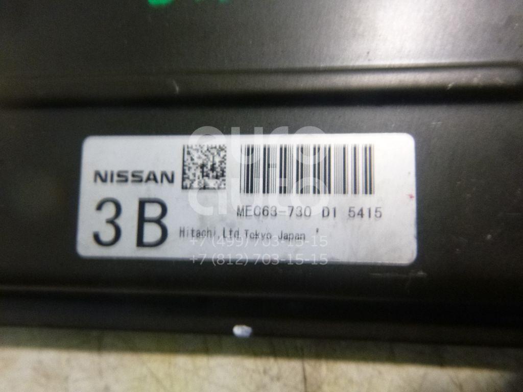 Блок управления двигателем для Nissan Murano (Z50) 2004-2008 - Фото №1