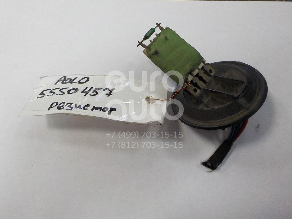 Резистор отопителя для Skoda Polo (Sed RUS) 2011>;A2 [8Z0] 2000-2005;Fabia 1999-2006;Polo 2001-2009;Ibiza V 2008>;Roomster 2006>;Cordoba 2003-2008;Ibiza IV 2002-2008;Rapid 2013> - Фото №1
