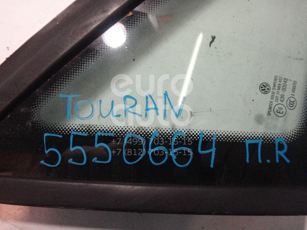Стекло кузовное глухое правое для VW Touran 2003-2010 - Фото №1