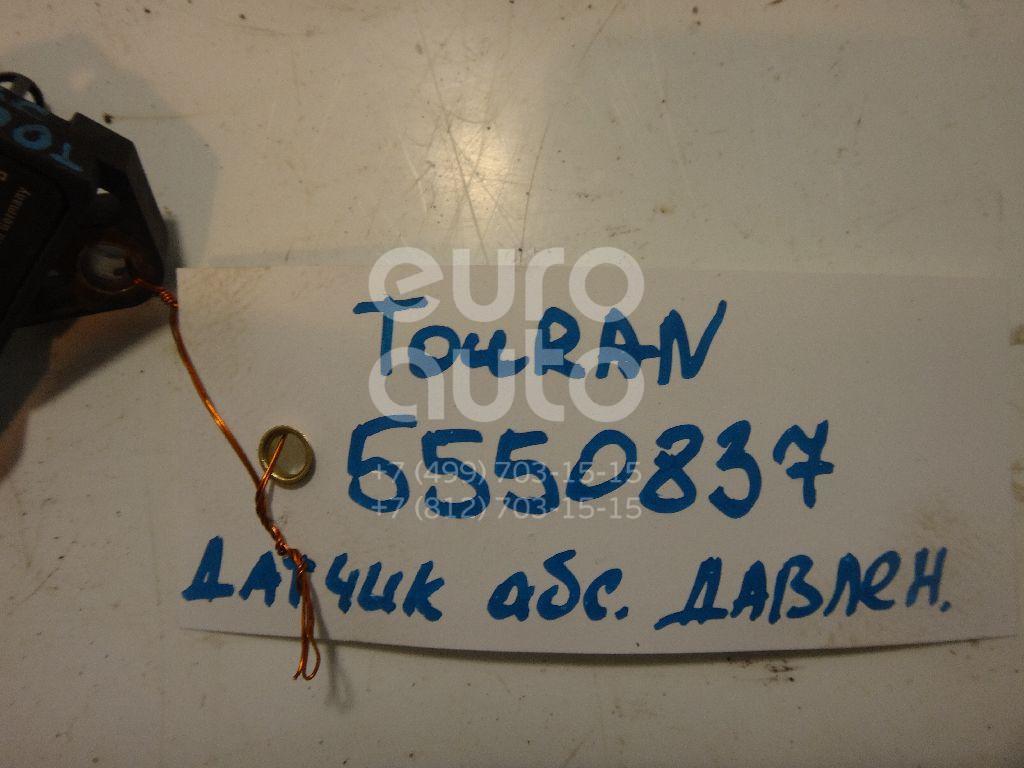 Датчик абсолютного давления для Seat Touran 2003-2010;A2 [8Z0] 2000-2005;Octavia (A4 1U-) 2000-2011;Leon (1M1) 1999-2006;A6 [C6,4F] 2005-2011;LT II 1996>;A4 [B6] 2000-2004;Alhambra 1996-2001;Sharan 2000-2006;Caddy III 2004> - Фото №1