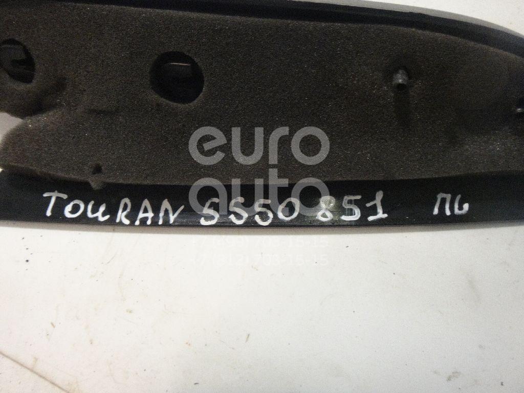Крышка зеркала внутренняя левая для VW Touran 2003-2010 - Фото №1