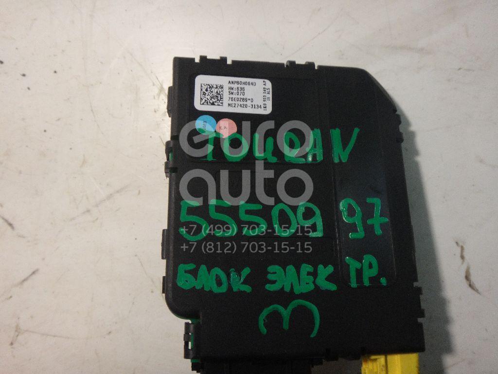 Блок электронный для VW,Skoda Touran 2003-2010;Octavia (A5 1Z-) 2004-2013 - Фото №1