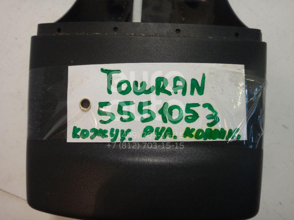 Кожух рулевой колонки нижний для VW Touran 2003-2010 - Фото №1