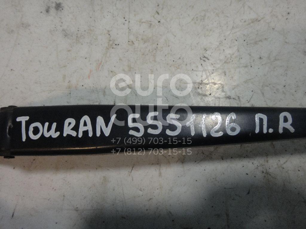 Поводок стеклоочистителя передний правый для VW Touran 2003-2010;Caddy III 2004>;Touran 2010-2016 - Фото №1