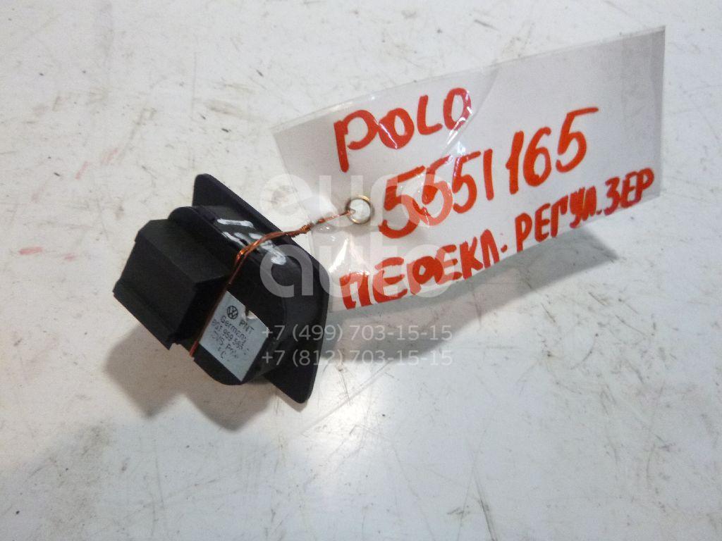 Переключатель регулировки зеркала для VW Polo 2001-2009 - Фото №1