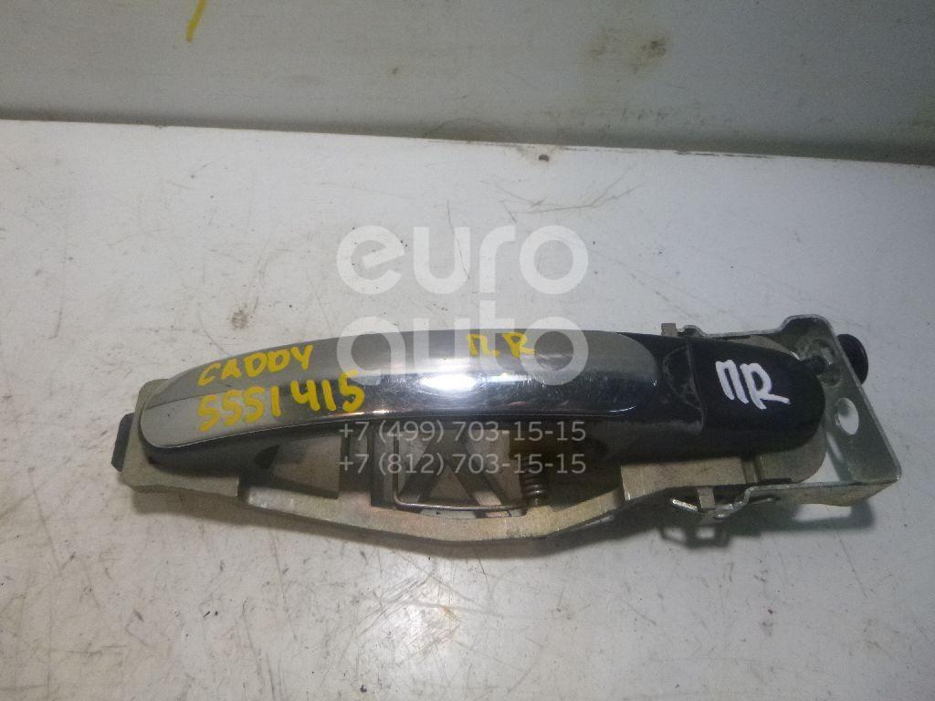 Ручка двери передней наружная правая для VW Caddy III 2004> - Фото №1