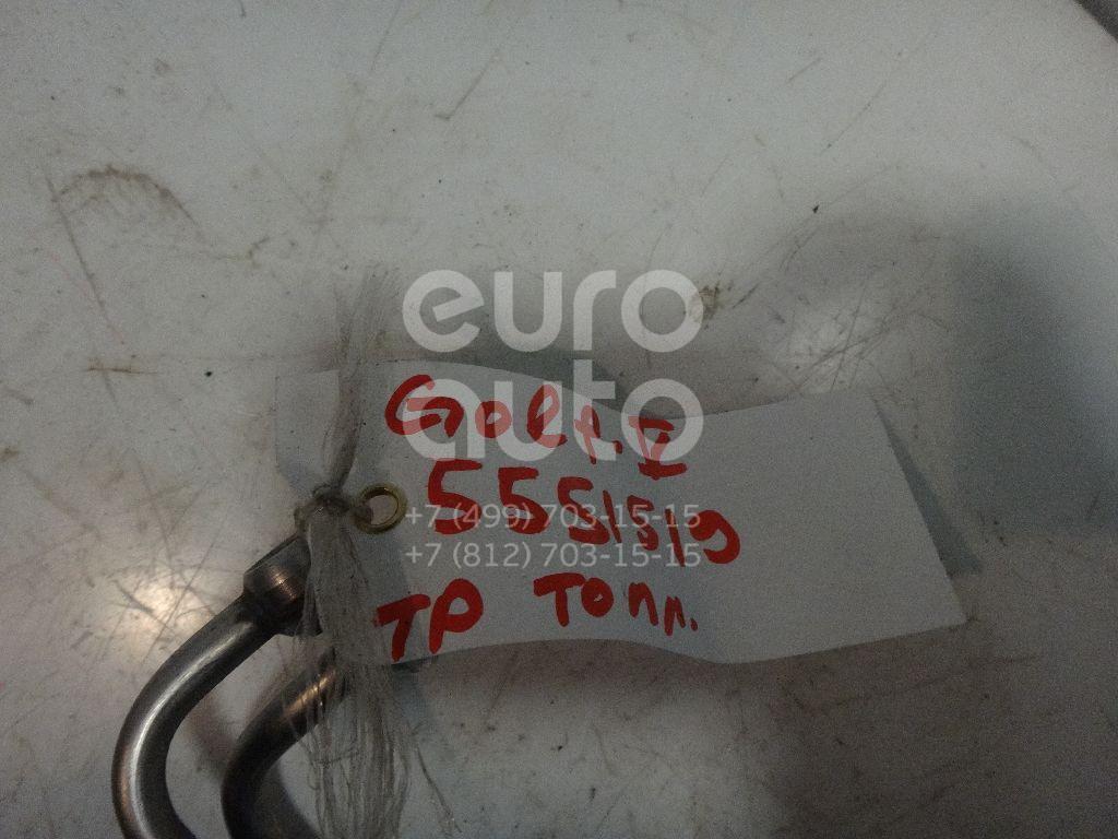 Трубка топливная для VW Golf V 2003-2009;Touran 2003-2010 - Фото №1
