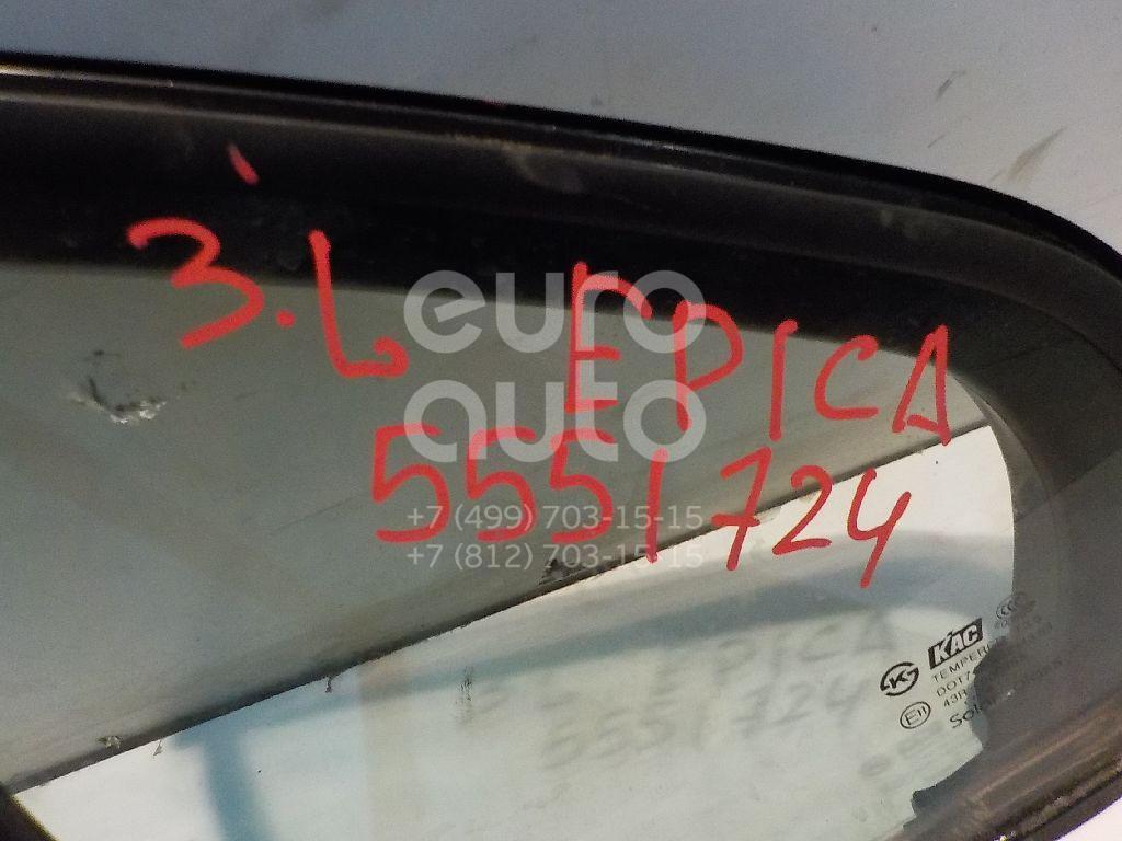 Стекло двери задней левой (форточка) для Chevrolet Epica 2006> - Фото №1