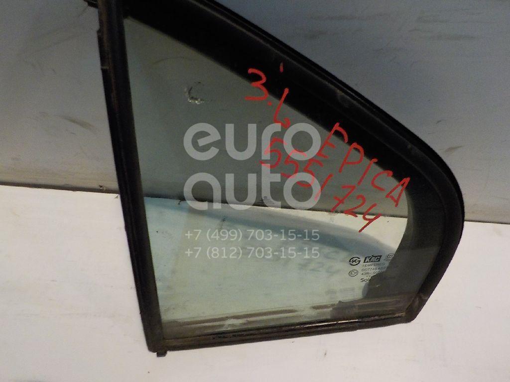 Стекло двери задней левой (форточка) для Chevrolet Epica 2006-2012 - Фото №1
