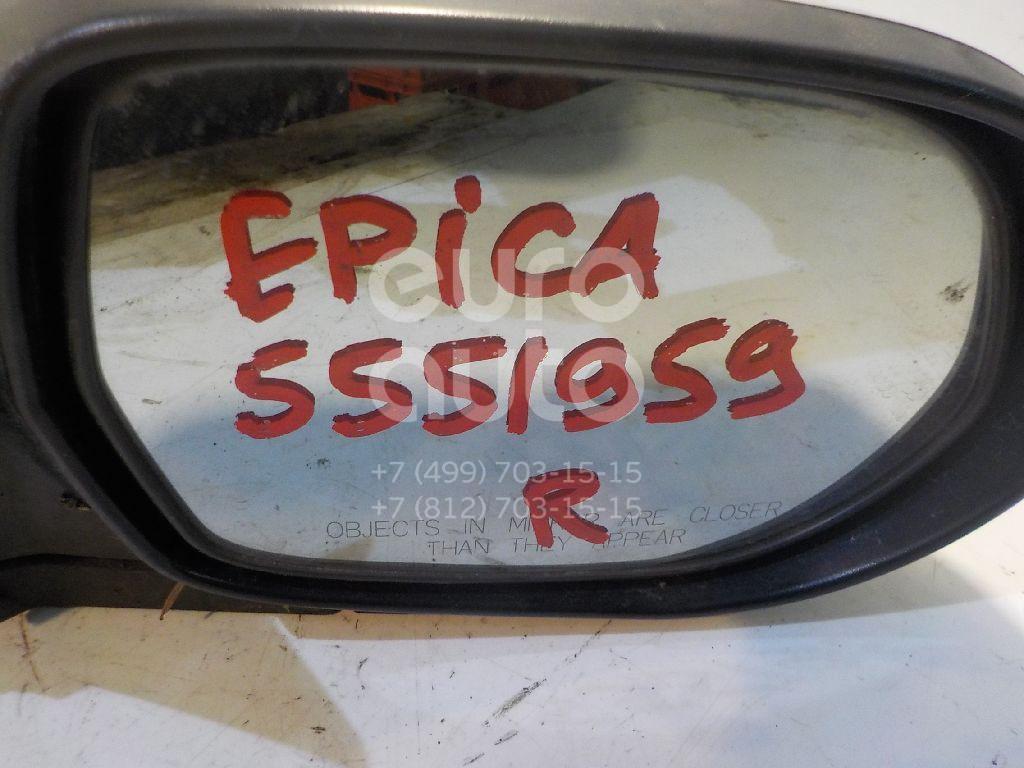 Зеркало правое электрическое для Chevrolet Epica 2006> - Фото №1
