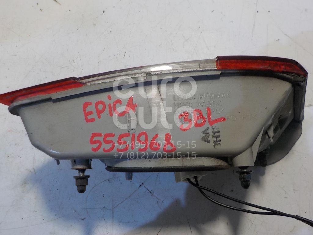 Фонарь задний внутренний левый для Chevrolet Epica 2006> - Фото №1