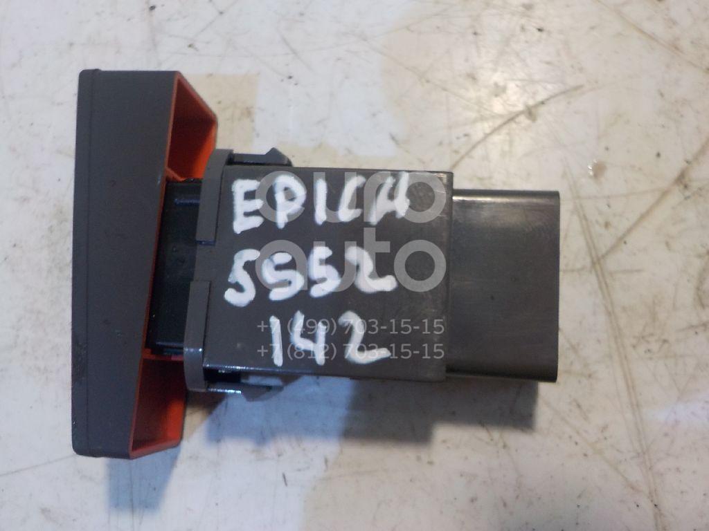 Кнопка аварийной сигнализации для Chevrolet Epica 2006-2012 - Фото №1