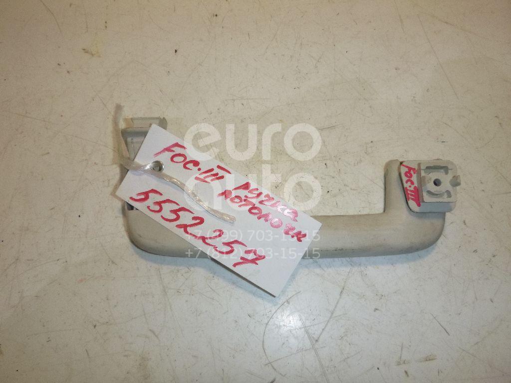 Ручка внутренняя потолочная для Ford Focus III 2011>;C-MAX 2010> - Фото №1