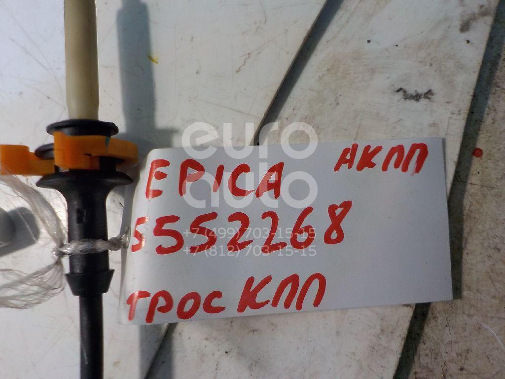 Трос КПП для Chevrolet Epica 2006-2012 - Фото №1