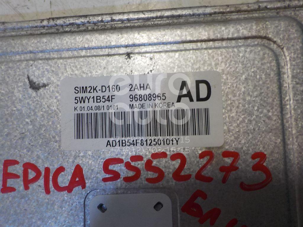 Блок управления двигателем для Chevrolet Epica 2006-2012 - Фото №1