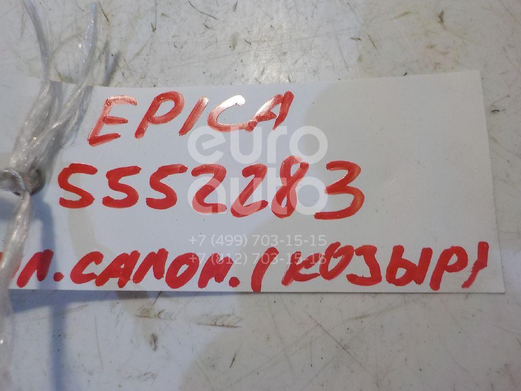 Плафон салонный для Chevrolet Epica 2006-2012 - Фото №1