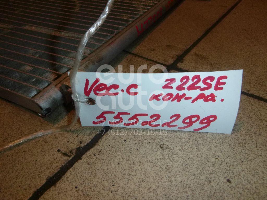 Радиатор кондиционера (конденсер) для Opel Vectra C 2002-2008;Signum 2003>;9-3 2002> - Фото №1