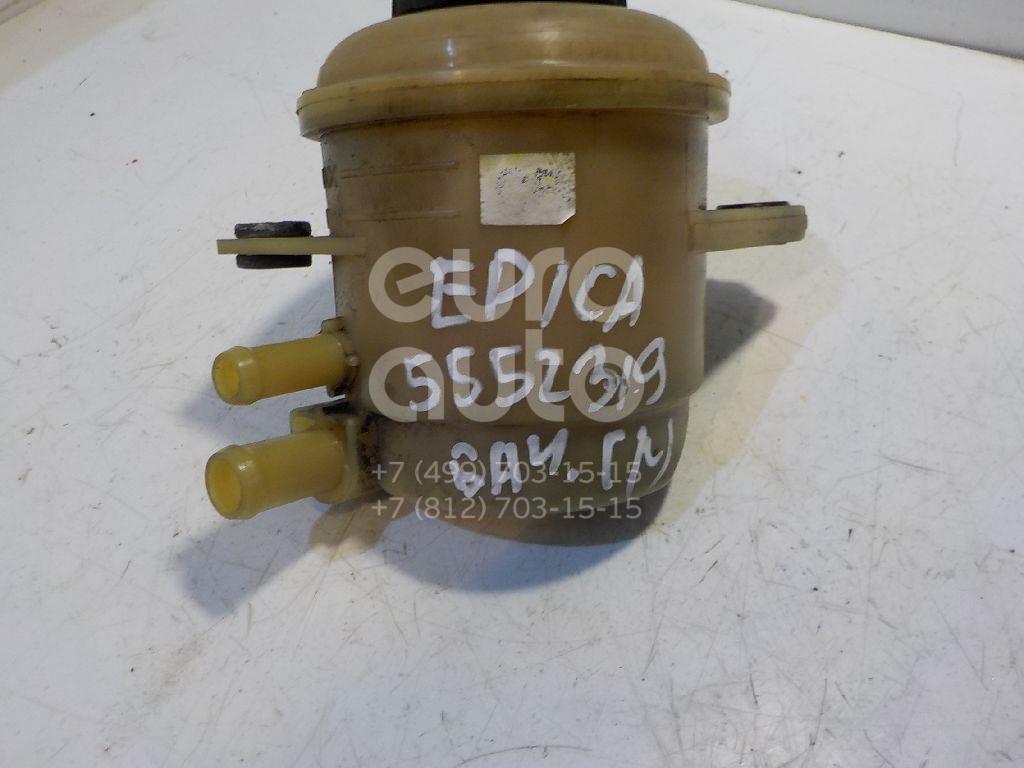 Бачок гидроусилителя для Chevrolet Epica 2006> - Фото №1