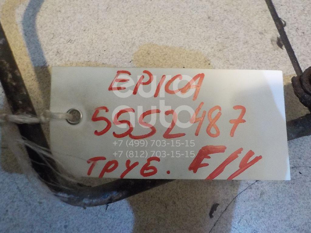 Трубка гидроусилителя для Chevrolet Epica 2006-2012;Evanda 2004-2006 - Фото №1
