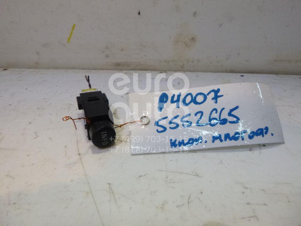 Кнопка многофункциональная для Citroen 4007 2008>;C-Crosser 2008> - Фото №1