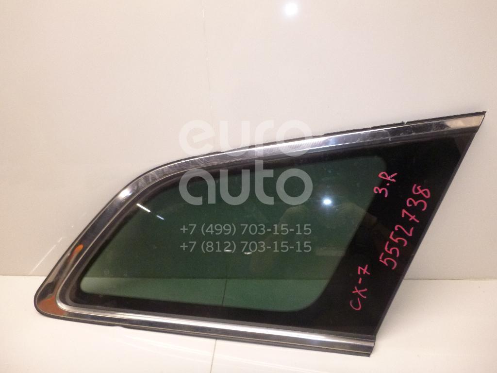 Стекло кузовное глухое правое для Mazda CX 7 2007> - Фото №1