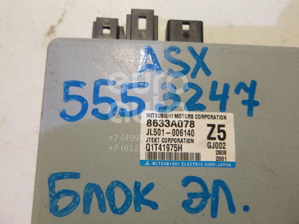 Блок электронный для Mitsubishi ASX 2010-2016 - Фото №1