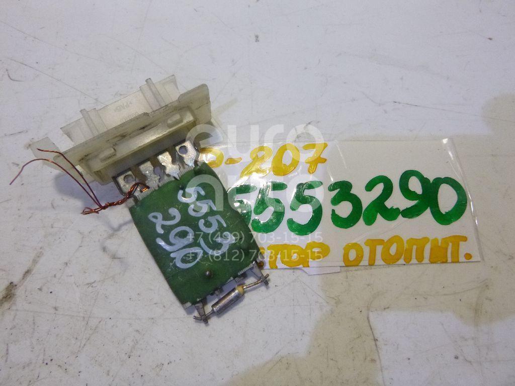 Резистор отопителя для Peugeot 207 2006-2013 - Фото №1
