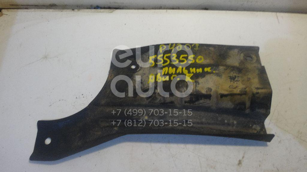 Пыльник двигателя нижний правый для Citroen 4007 2008>;Outlander XL (CW) 2006-2012;C-Crosser 2008> - Фото №1