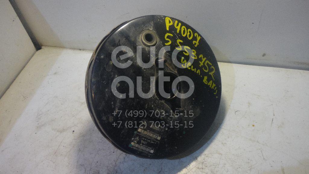 Усилитель тормозов вакуумный для Peugeot,Mitsubishi,Citroen 4007 2008-2013;Outlander XL (CW) 2006-2012;ASX 2010-2016;4008 2012>;C4 Aircross 2012> - Фото №1