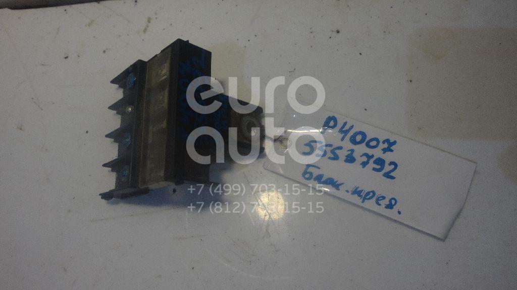 Блок предохранителей для Peugeot,Citroen 4007 2008-2013;C-Crosser 2008-2013 - Фото №1