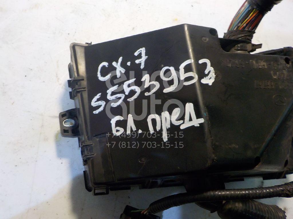 Блок предохранителей для Mazda CX 7 2007-2012 - Фото №1