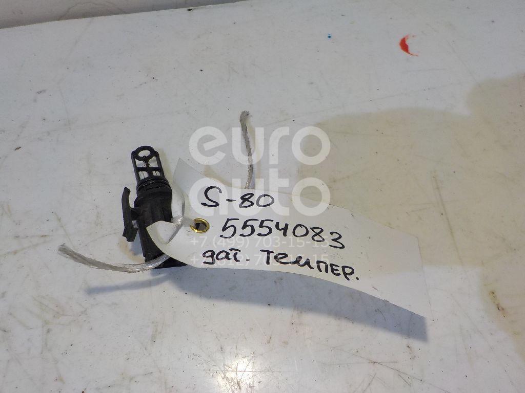Датчик температуры воздуха для Volvo S80 1998-2006;S70 1997-2001;V70 1997-2001;V70 2001-2006;XC70 Cross Country 2000-2006;C70 1997-2002;S60 2000-2009 - Фото №1