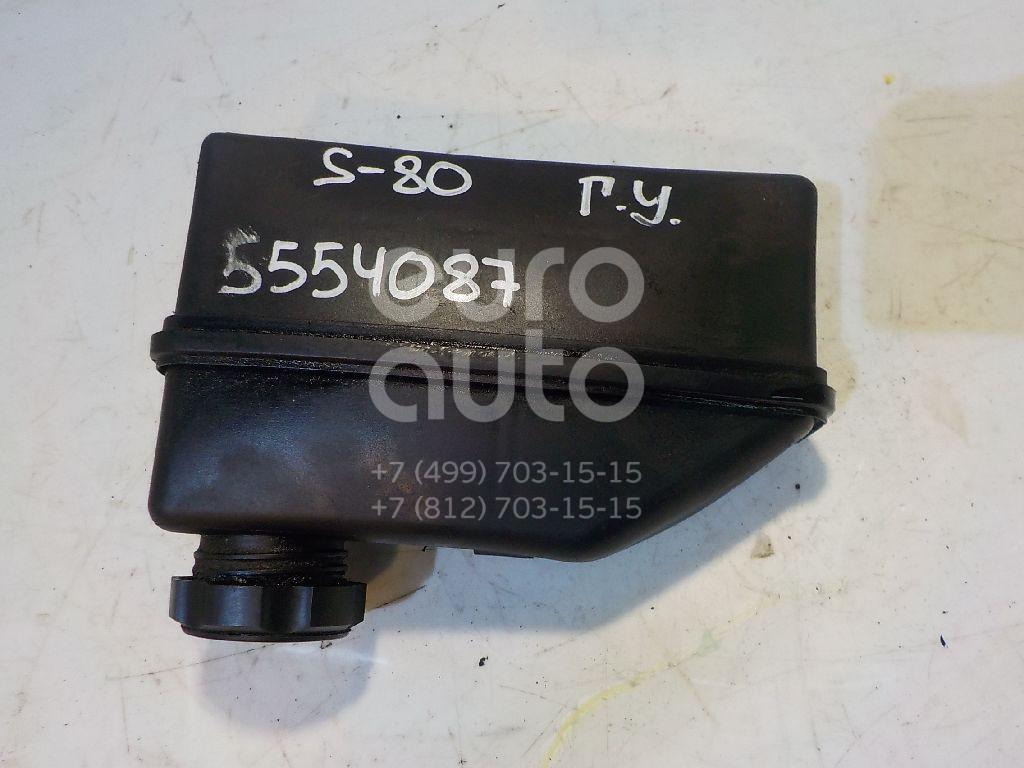 Бачок гидроусилителя для Volvo S80 1998-2006;S70 1997-2001;V70 1997-2001;V70 2001-2006;C70 1997-2002 - Фото №1