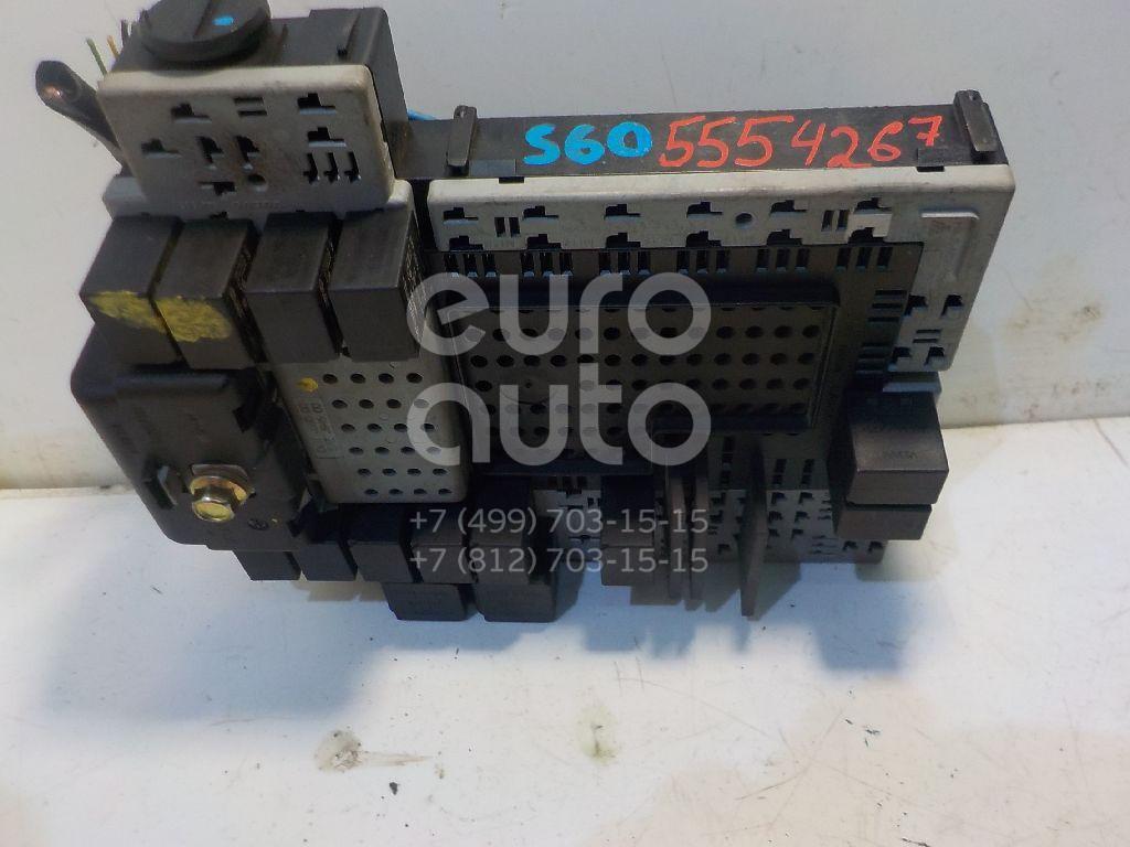 Блок предохранителей для Volvo S60 2000-2009;XC90 2002-2015;S80 1998-2006 - Фото №1
