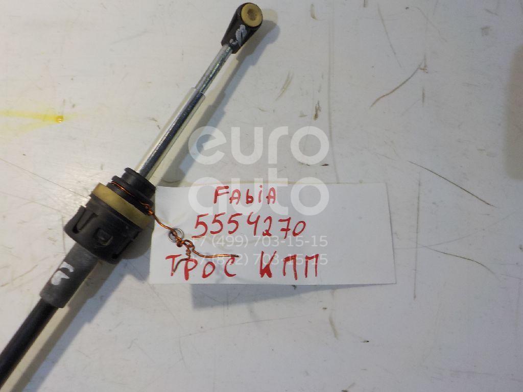 Трос КПП для Skoda Fabia 2007-2015;Ibiza V 2008> - Фото №1