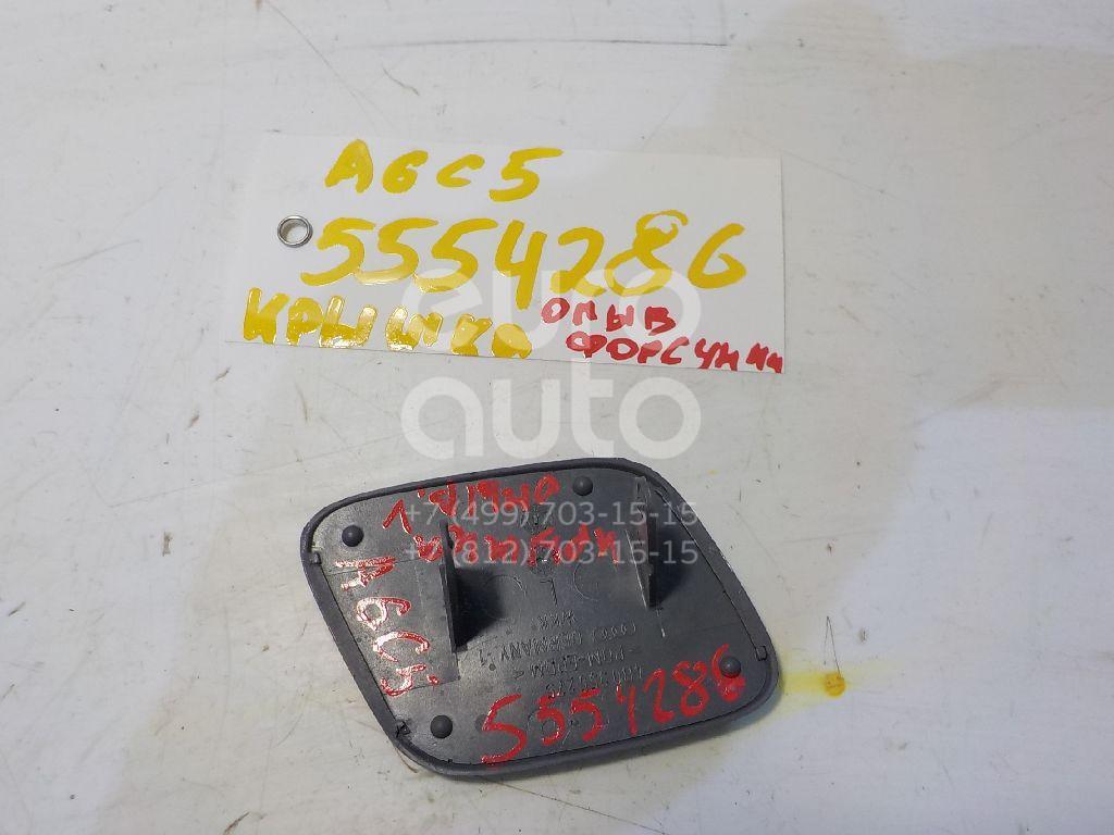 Крышка форсунки омывателя для Audi A6 [C5] 1997-2004 - Фото №1