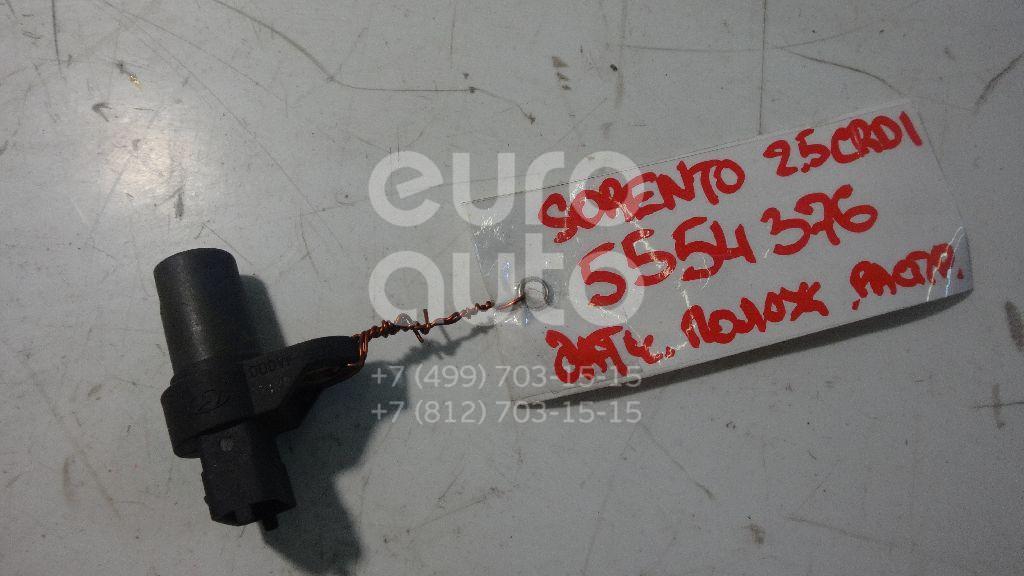 Датчик положения распредвала для Kia,Hyundai Sorento 2003-2009;Starex H1 1997-2007 - Фото №1