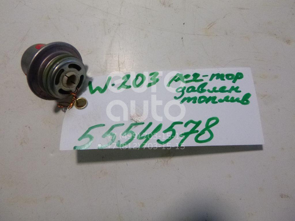 Регулятор давления топлива для Mercedes Benz,Citroen W203 2000-2006;C5 2001-2005 - Фото №1