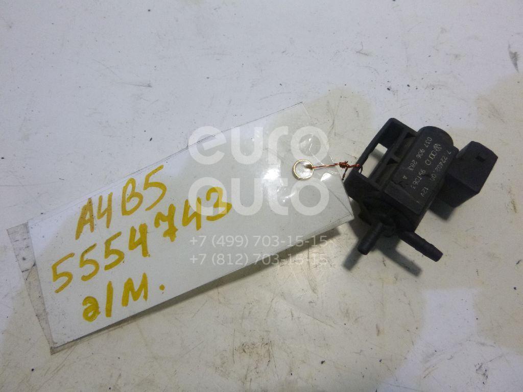 Клапан электромагнитный для VW A4 [B5] 1994-2000;A3 (8L1) 1996-2003;Octavia 1997-2000;Passat [B5] 1996-2000 - Фото №1