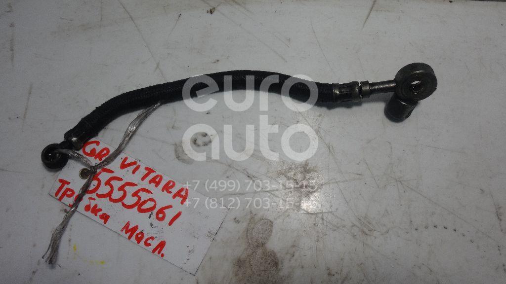 Трубка масляная для Suzuki Grand Vitara 1998-2005 - Фото №1
