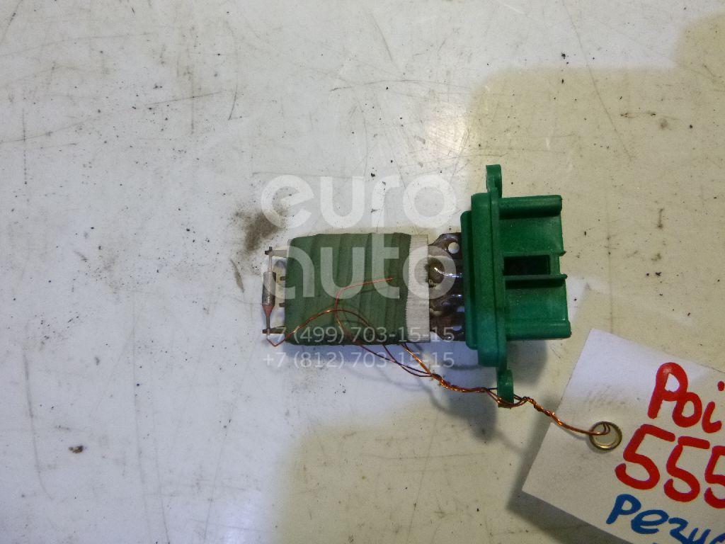 Резистор отопителя для VW Pointer/Golf BR 2004> - Фото №1
