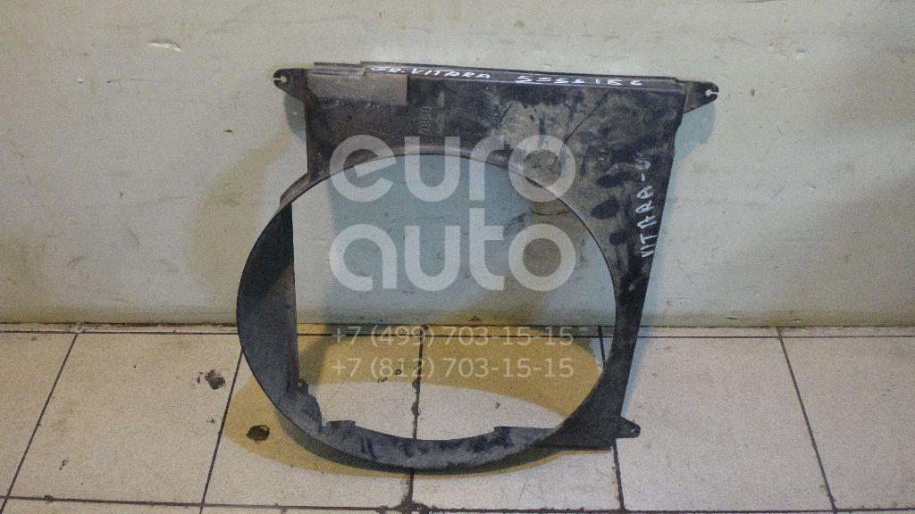 Диффузор вентилятора для Suzuki Grand Vitara 1998-2005;Vitara/Sidekick 1989-1999 - Фото №1
