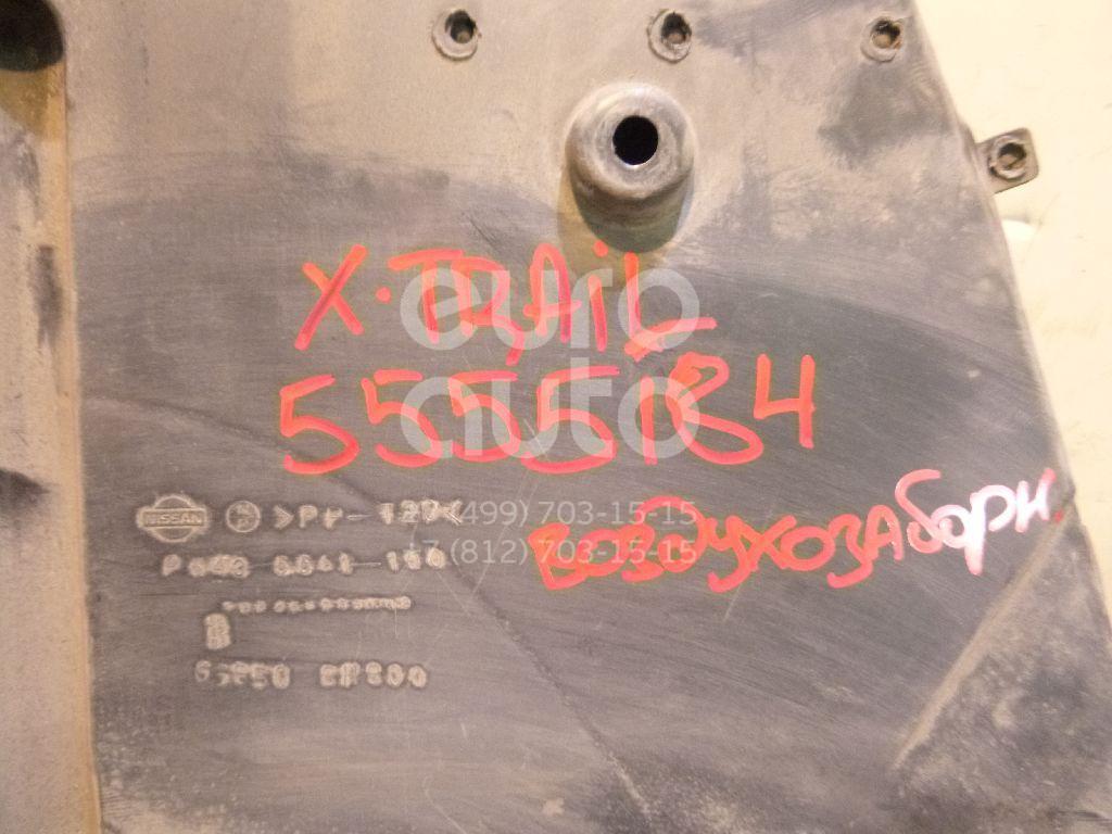 Воздухозаборник (внутри) для Nissan X-Trail (T30) 2001-2006 - Фото №1