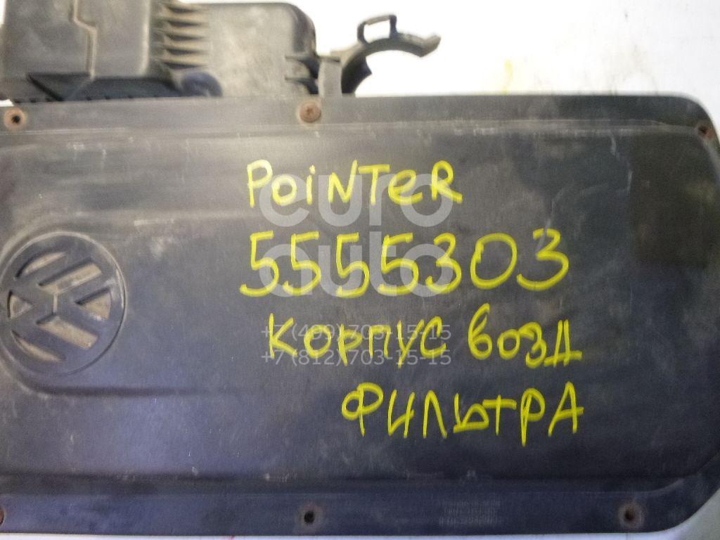 Корпус воздушного фильтра для VW Pointer/Golf BR 2004-2009 - Фото №1